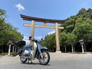 スーパーカブC125で橿原神宮に行ってきました   Webikeツーリング