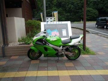 道の駅キャンペーン2   Webikeツーリング