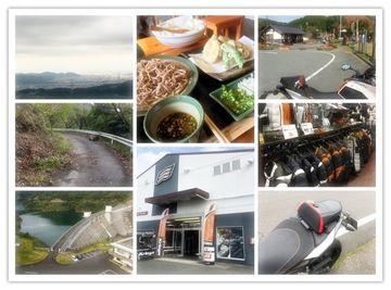 HYOD PLUS HAMAMATSU へ行ってきた。 | Webikeツーリング