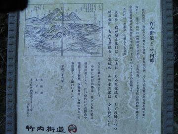 日本最古の国道! | Webikeツーリング