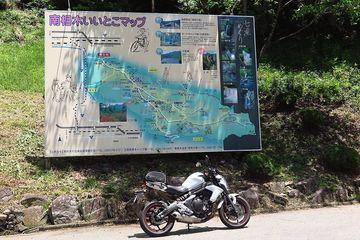 絶景!?滝探訪、その十一 南相木村「おみかの滝」編 | Webikeツーリング