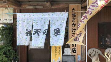 大阪から京都府亀岡市にある「たまごかけご飯専門店」に行ってきた | Webikeツーリング