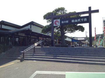 道の駅・桃山天下市 | Webikeツーリング