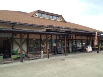 道の駅・鹿島 | Webikeツーリング