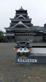 今年も九州へ | Webikeツーリング