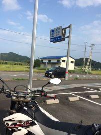 道の駅みま | Webikeツーリング