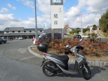 ウェビ友が神奈川からお客様3人がお見えになられる、さあ大変ダァ~何処をご案内しましょうかね | Webikeツーリング