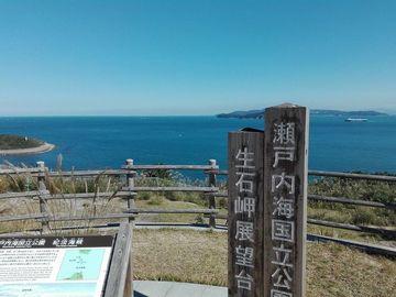 ラーツーノススメ 淡路島編 | Webikeツーリング