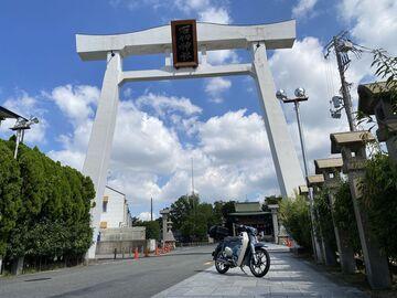 スーパーカブC125で石切神社に行ってきました | Webikeツーリング
