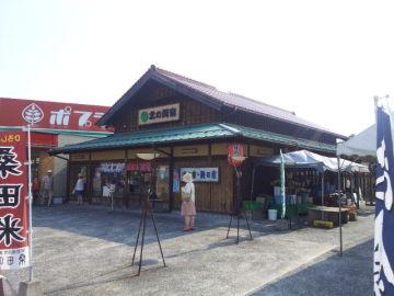 道の駅3   Webikeツーリング
