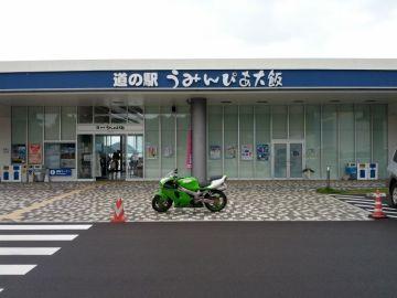 道の駅キャンペーン   Webikeツーリング