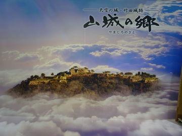 天空の城へ行ってきました。? | Webikeツーリング