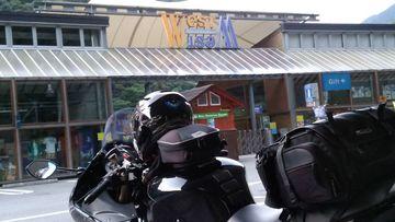 四国道の駅スタンプラリー(6) | Webikeツーリング