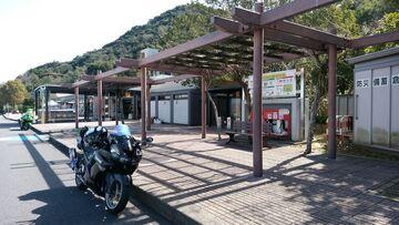 四国道の駅スタンプラリー14 | Webikeツーリング