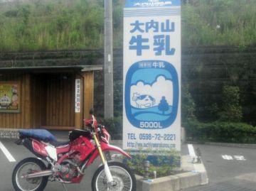 道の駅II  和歌山県那智 | Webikeツーリング