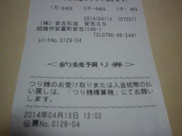 原付2種で行く 大阪→湯原温泉 その2 | Webikeツーリング
