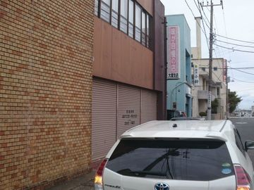 初、大塚支店 、だがしかし | Webikeツーリング