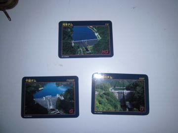 名義が変わったらNSのフロントが直って岡山のダムカードを貰っちゃった? | Webikeツーリング