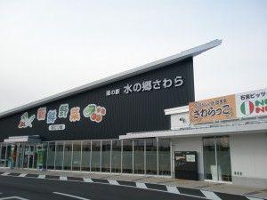 道の駅(茨城~千葉)【Touring No.9】 | Webikeツーリング