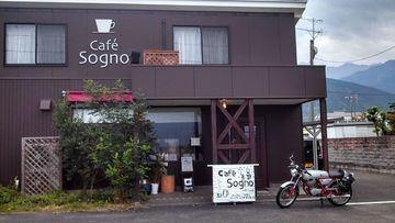 翠波高原からのカフェちょいツー   Webikeツーリング
