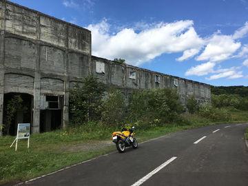暇つぶしに廃鉱とヒグマ見物。(`∇´)ノ | Webikeツーリング