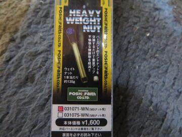 1610791535053M.jpg