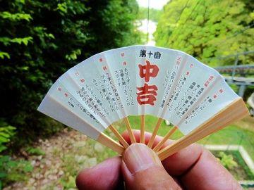 2013夏のお題☆☆☆天孫降臨の道(2)8月3日の巻 | Webikeツーリング
