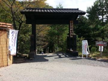 10月12日竹田城跡までツーリング | Webikeツーリング