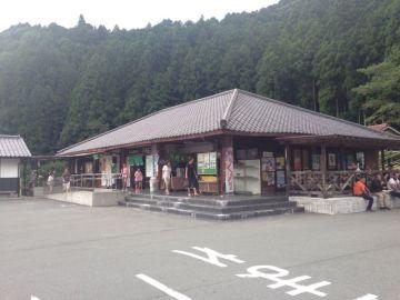 道の駅 鳳来三河三石 | Webikeツーリング