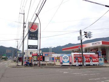 (株)松田燃料店 セルフ158SS | Webikeツーリング