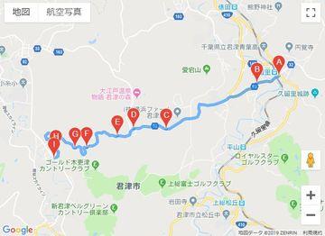 千葉県道93号久留里鹿野山湊線 | Webikeツーリング