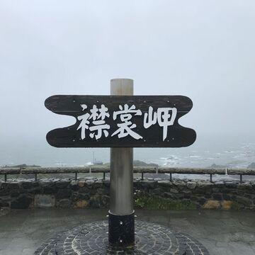 北海道ソロツーリング 4日目 | Webikeツーリング