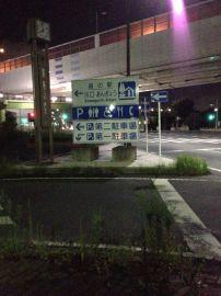 道の駅 川口・あんぎょう | Webikeツーリング