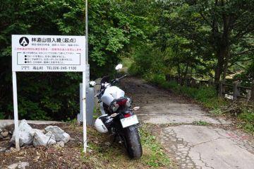 最近、滝がマイブーム 険しい山道にちょっとだけ根性出してみた Part2 | Webikeツーリング