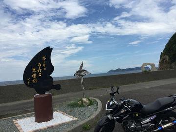 徳島ツーリング | Webikeツーリング