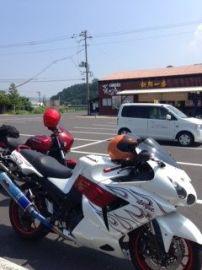 最UP道の駅ロード銀山 | Webikeツーリング