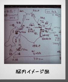 北海道ツーリング2013秋(その1) | Webikeツーリング