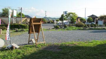 昇仙峡 影絵の森美術館へ | Webikeツーリング