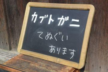 倉敷 美観地区 | Webikeツーリング