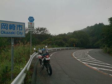 本宮山スカイライン ループ橋も | Webikeツーリング