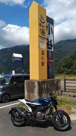 道の駅 小谷 | Webikeツーリング