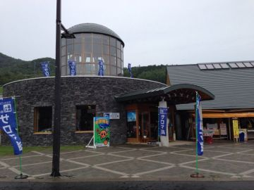 道の駅-サロマ湖   Webikeツーリング