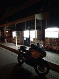 道の駅 はにゅう | Webikeツーリング