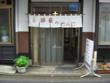 仙台に来たら是非冷やし中華を食べて下さい。 | Webikeツーリング