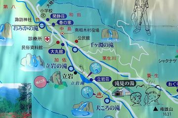 絶景!?滝探訪、その十二 「千ヶ淵の滝・立岩の滝・犬ころの滝」編 | Webikeツーリング