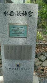 島本町まで水を汲みに行く 赤い〇〇〇と緑の〇〇〇 | Webikeツーリング