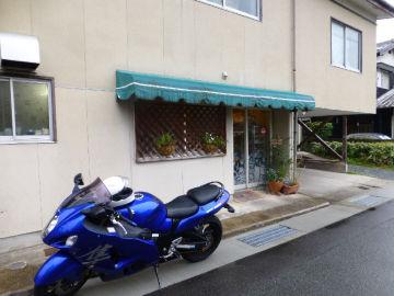 萩市 手作りパン 茂林堂 | Webikeツーリング