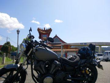 兵庫県 道の駅あいおいペーロン城 | Webikeツーリング