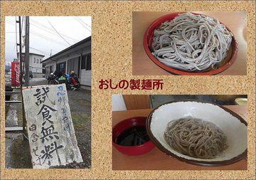 九州のWebike友に関東定番?ルートをご案内! | Webikeツーリング