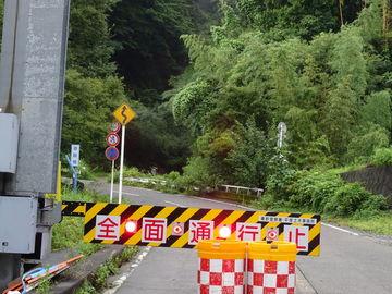 AM.ヤビツ、PM.箱根   Webikeツーリング